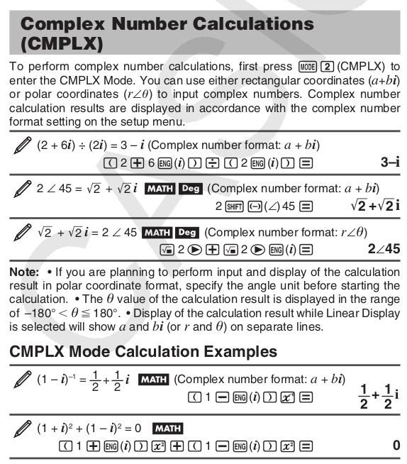 991_complex1